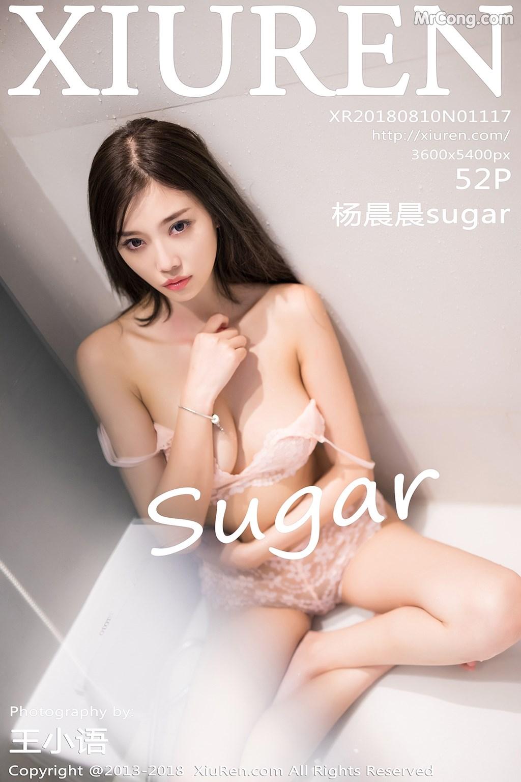 XIUREN No.1117: Người mẫu Yang Chen Chen (杨晨晨sugar) (53 ảnh)