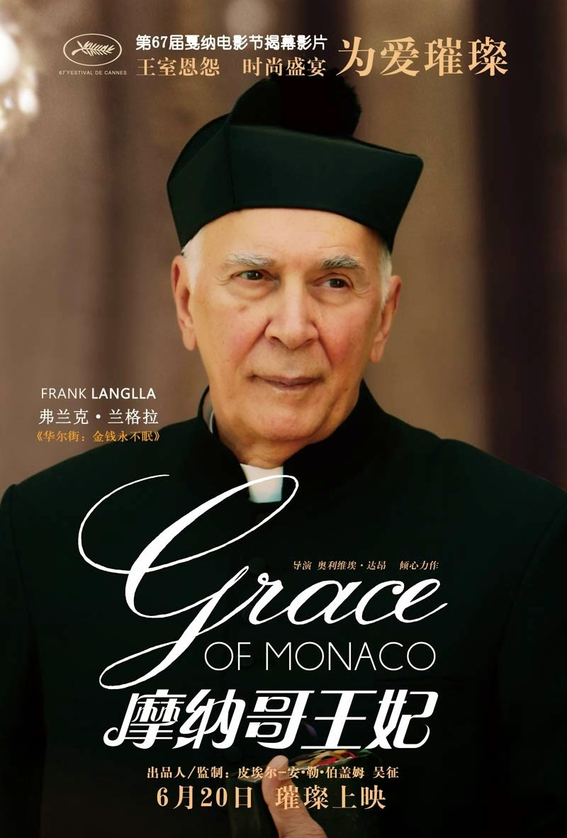 grace of monaco frank langella