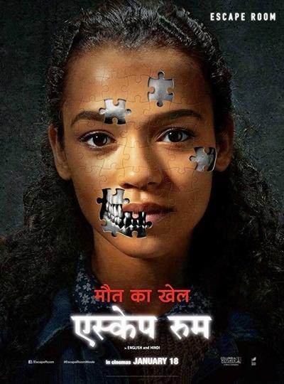 Escape  Room 2019 Hindi Dual Audio HDRip 480p 300MB 720p 1GB
