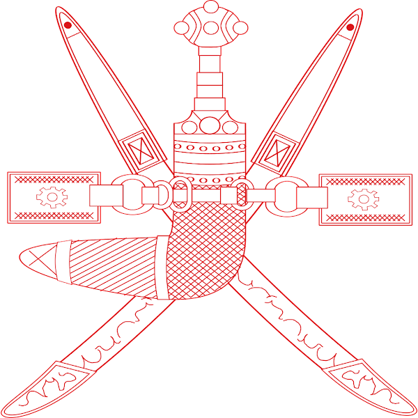 Logo Gambar Lambang Simbol Negara Oman PNG JPG ukuran 600 px