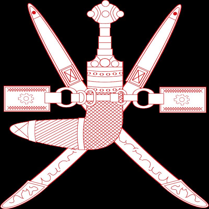 Logo Gambar Lambang Simbol Negara Oman PNG JPG ukuran 800 px