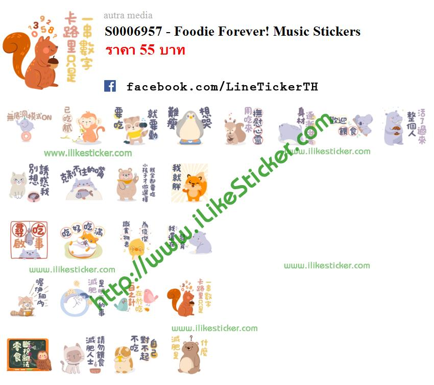 Foodie Forever! Music Stickers