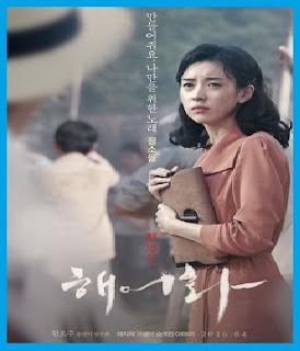 Love Lies Korean Movie
