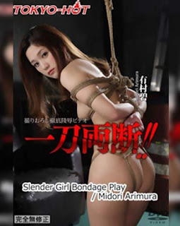Slender Girl Bondage Play