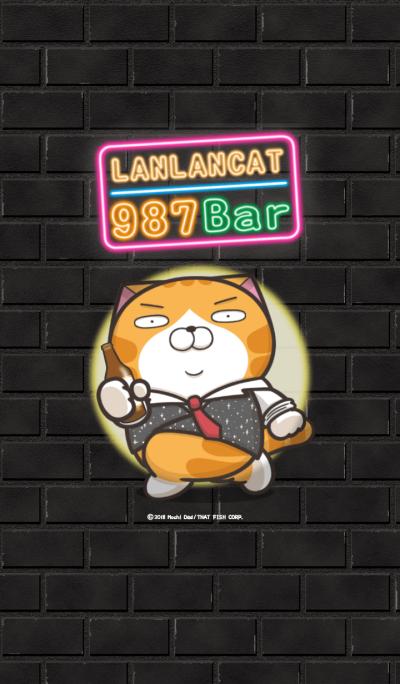 The Haughty Smelly Cat : Lan Lan Cat 4