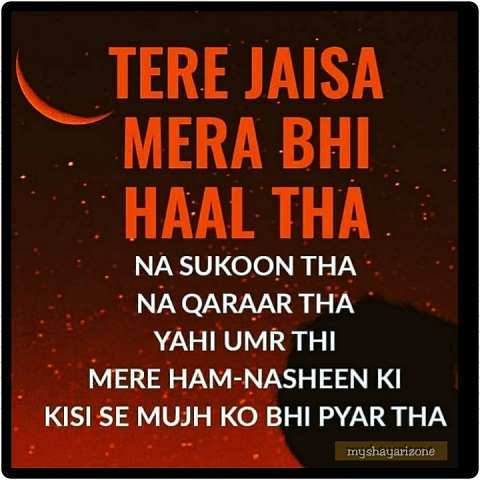 Sad Shayari on Love | Best Sad Shayari Image in Hindi