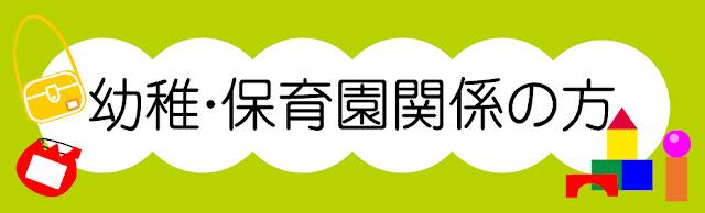 保育園・幼稚園・子供会の景品・駄菓子お菓子
