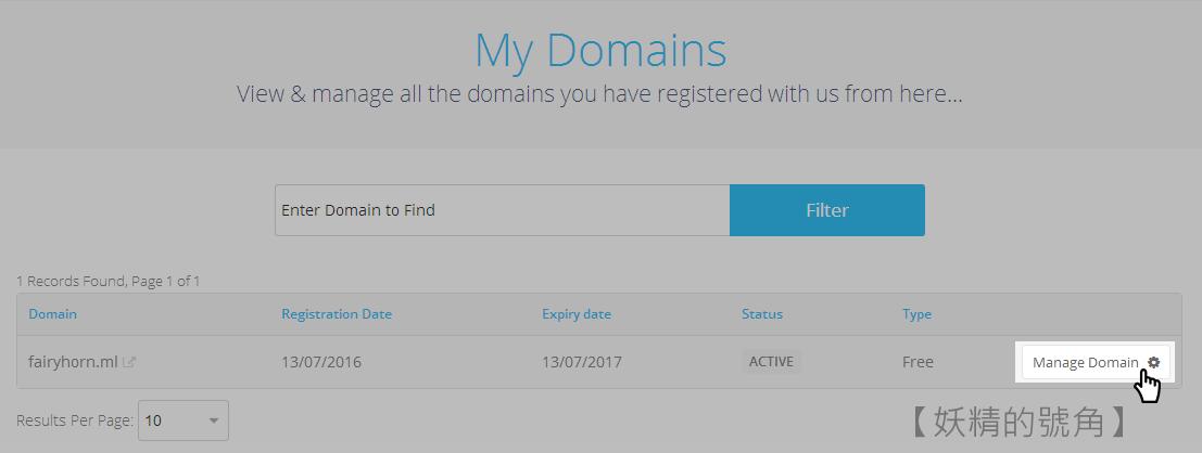 8 - Freenom - 真的免費!頂級域名申請教學