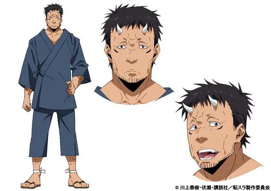 Junihi Yanagita será Kurobee