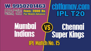 IPL 2019 15th Match CSK vs MI Prediction Who Win Today MI vs CSK