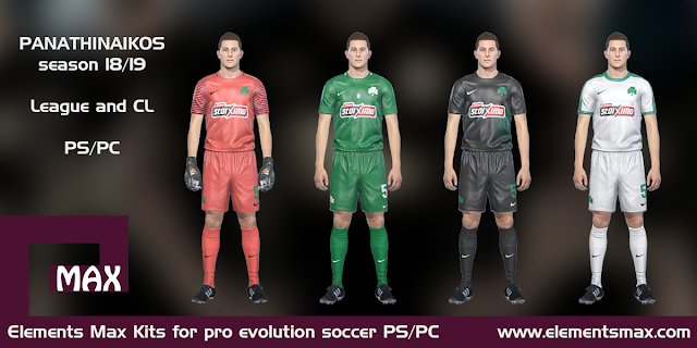 Panathinaikos 18/19 pes kits