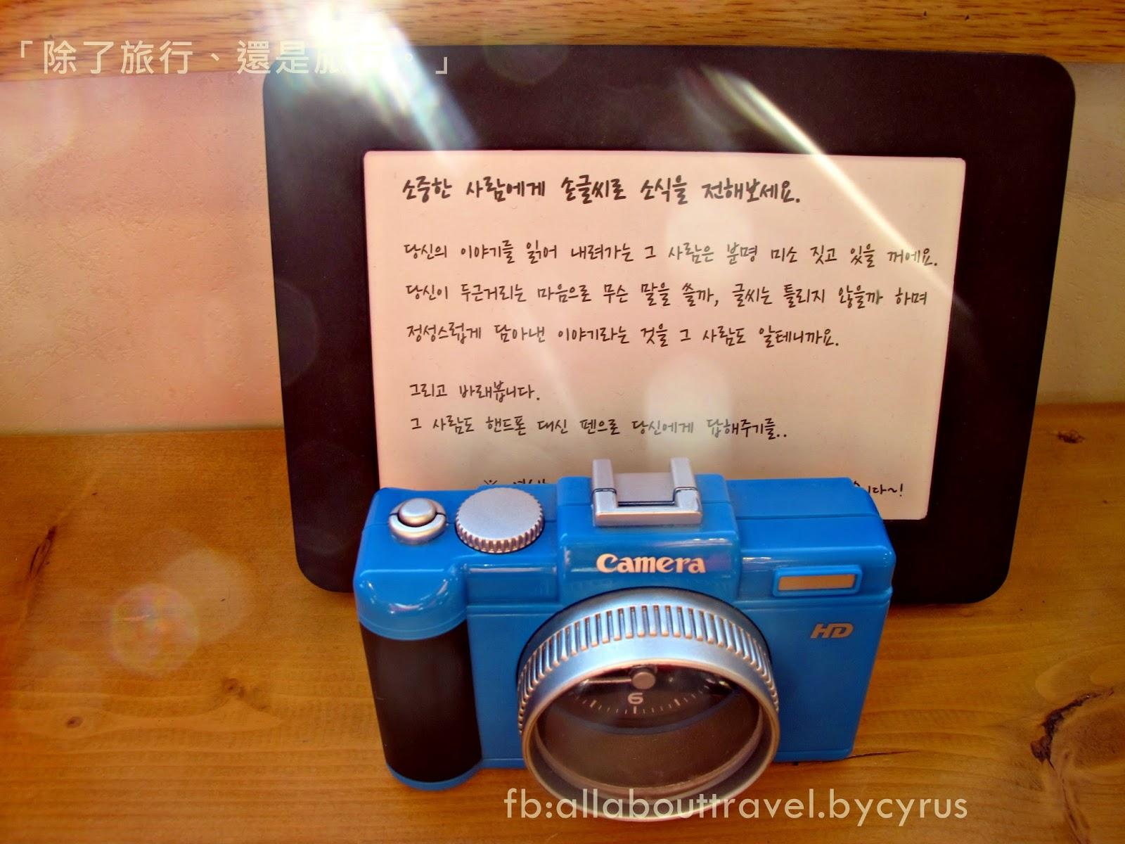 韓國自由行夢想之旅21