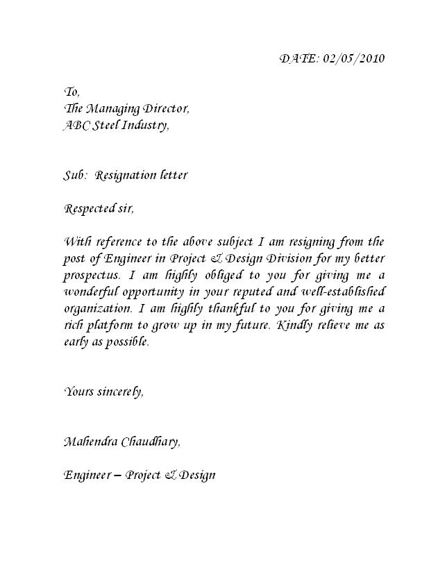 Highly Respected  Letters