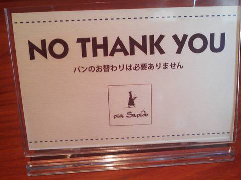 「NO THANK YOU」プレート ピアサピド名古屋茶屋店