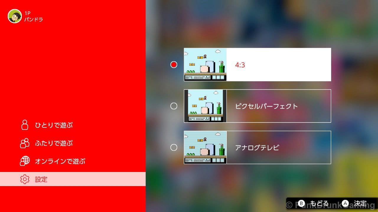 ファミリーコンピュータ Nintendo Switch Onlineのスクリーンショット