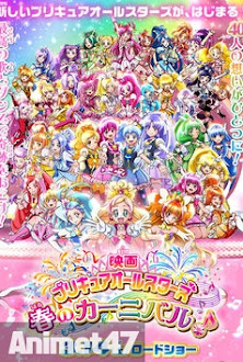 Pretty Cure All Stars: Haru no Carnival -  2015 Poster