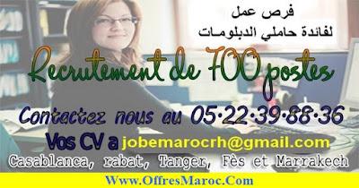 Recrutement de 700 chargées de recrutement débutants(es), assistantes Rh et secrétaires à Casablanca, rabat, Tanger, Fès et Marrakech