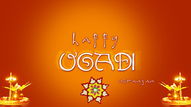 Happy Ugadi 2016 HD Wallpapers, Images, Pictures, Photos, Vectors, Graphics, Pics, Greeting Cards