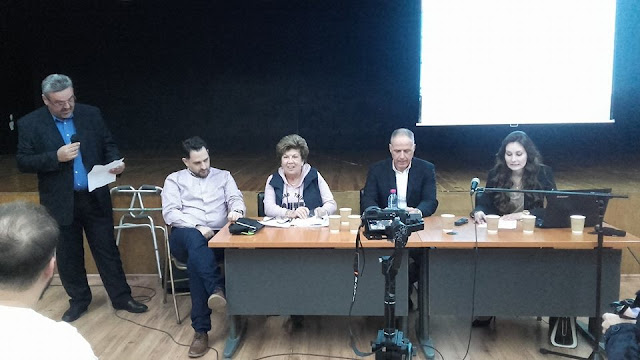 Ηγουμενίτσα: Με επιτυχία η εκδήλωση για τη σκλήρυνση κατά πλάκας