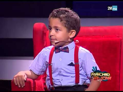 الطفل حمزة يبهر بذكائه جمهور ومقدم برنامج رشيد شو رشيد العلالي غيتسطا