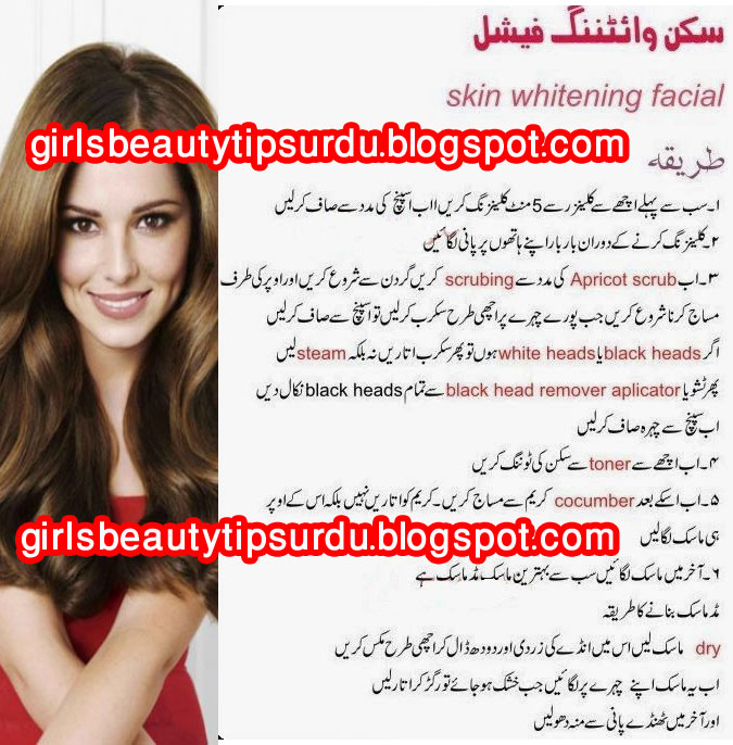 Facial Skin Whitening Beauty Tips For Girls