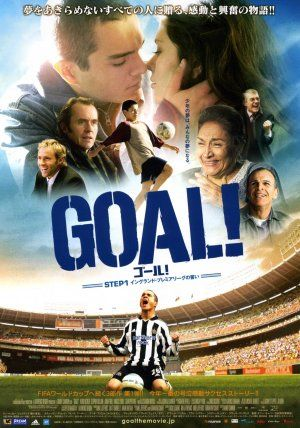 Goal The Dream Begins (2005) Dual Audio Hindi 720p BluRay 950MB ESubs