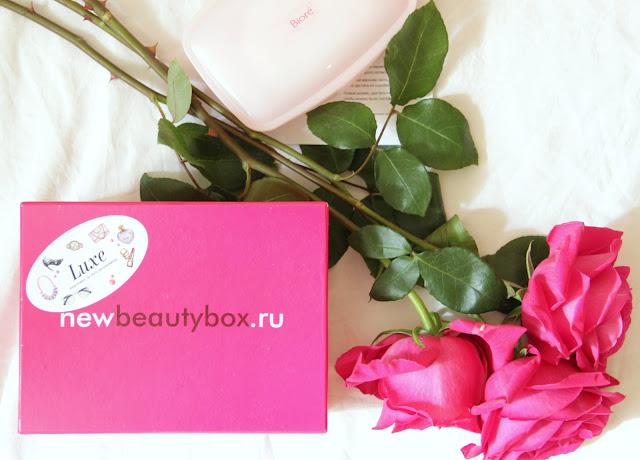 Июньская коробочка от NewBeautyBox