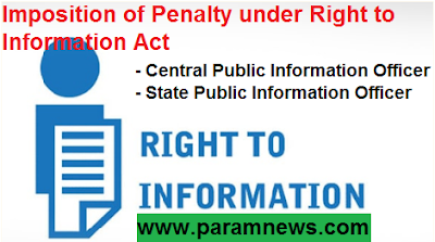 imposition-of-penalty-under-rti-on-officer-paramnews