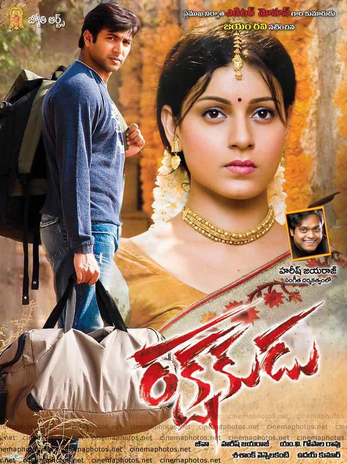 Veera mp3 songs free download 2011 telugu movie ravi teja.