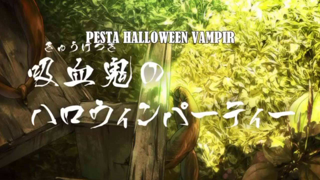 Nonton Gegege no Kitarou Episode 30 Subtitle Indonesia