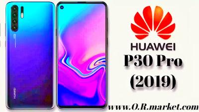 Huawei P 30 Pro  Full Review