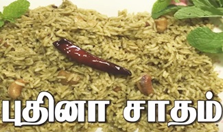 Lunch box recipes in Tamil | Samayal in Tamil