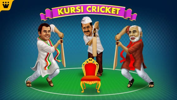 Kursi Cricket