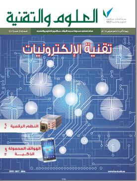 تحميل كتاب تقنية الالكترونيات للمبتدئين pdf