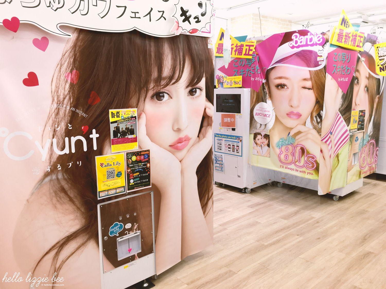 japanese purikura machines
