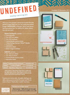 Undefined - carve your own stamp kit
