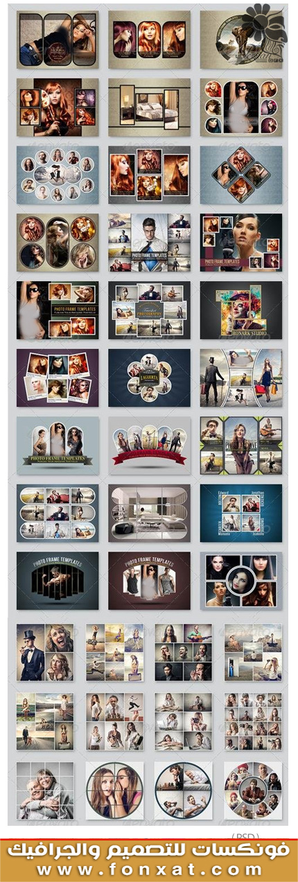 Download PSD templates photo frames