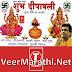 Shubh Deepavali (Poojan Vidhi Aarti) Songs