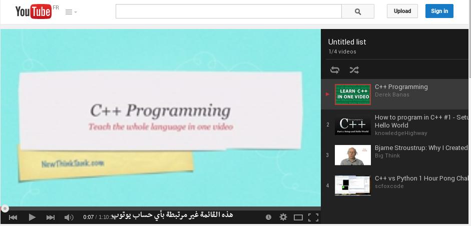 طرق إنشاء قوائم فيديو يوتيوب دون الولوج إلى حسابك