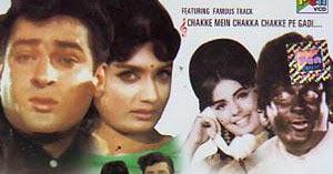Brahamchari film songs