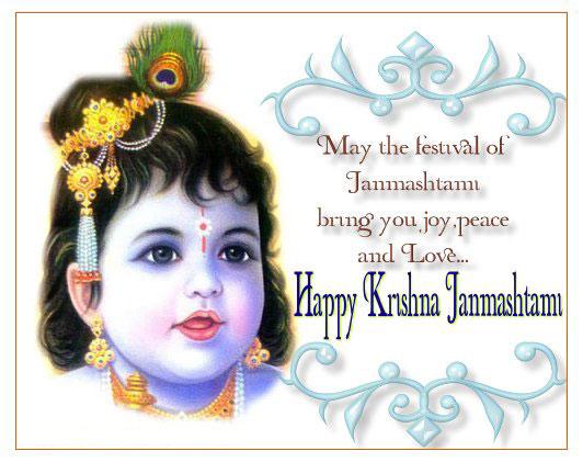 Janmashtami-messages