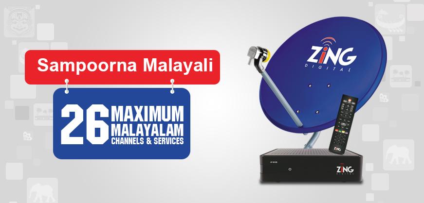 Malayalam Lokam Addon Channel List | Zing Digital Tv