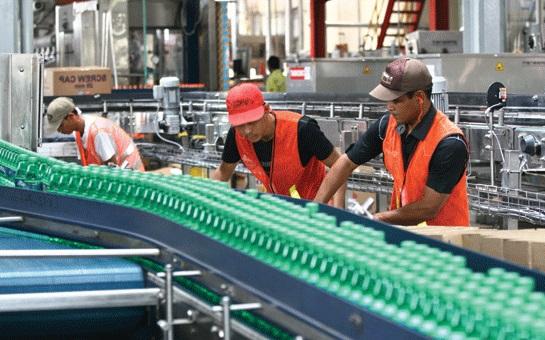 lowongan-kerja-pabrik