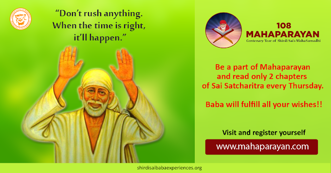 Baba Lend A Hand To Me In Many Ways