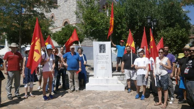 Ιστορικός περίπατος στον Πάρνωνα στα χνάρια του Δημοκρατικού Στρατού Ελλάδας (ΔΣΕ)