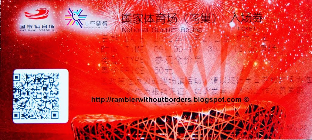 Beijing Olympic Stadium (Bird's Nest) entry ticket, China