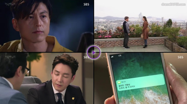 Good Witch Episode 25-26 Subtitle Indonesia