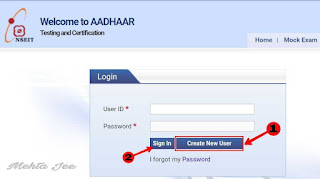 aadhar center ke liye certification