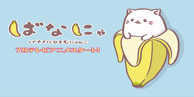 Bananya (2016)