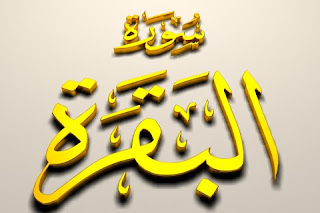 Hasil gambar untuk al-baqarah